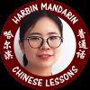 Harbin Mandarin